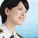 THE BEST ~DEEP BLUE SPIRITS~/海上自衛隊東京音楽隊, 河邊一彦, 三宅由佳莉(海上自衛隊東京音楽隊所属)