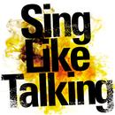 風が吹いた日/SING LIKE TALKING