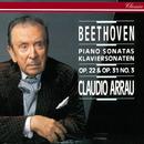Beethoven: Piano Sonatas Nos. 11 & 18/Claudio Arrau