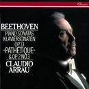 """Beethoven: Piano Sonatas Nos. 3 & 8 """"Pathétique""""/Claudio Arrau"""