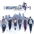 MICappella Reloaded/MICappella