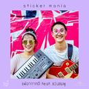 Allergy (Audio)/Sticker Mania