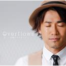 Overflows~言葉にできなくて~/ナオト・インティライミ