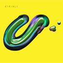 The Great Journey (feat. RHYMESTER)/KIRINJI