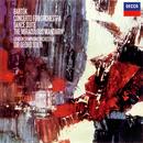 バルトーク:管弦楽のための協奏曲、舞踏組曲、中国の不思議な役人、他/Sir Georg Solti, London Symphony Orchestra