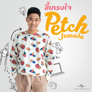 Shy/Petch Jessada