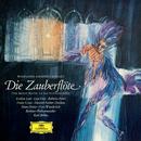 Mozart: Die Zauberflöte/Fritz Wunderlich, Berliner Philharmoniker, Karl Böhm