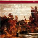 Mahler: Symphony No. 6; Lieder eines fahrenden Gesellen/Bernard Haitink, Royal Concertgebouw Orchestra