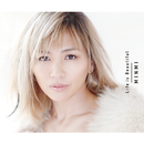 Life is Beautiful/MINMI