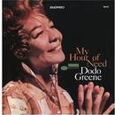 My Hour Of Need/Dodo Greene