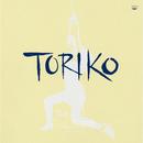 虜 -TORIKO-/甲斐バンド