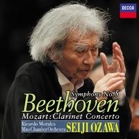 ベートーヴェン:交響曲第5番<運命> 他 (2016年 水戸芸術館、コンサートホール・ライブ)