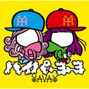 YAVAY/hy4_4yh(ハイパーヨーヨ)
