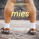 Suomalainen Mies/Heikki Kuula