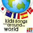 Kids Songs From Around The World/John Kane