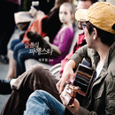 Gypsy Christmas/Ju Won Park