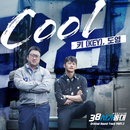 """COOL (From """"Taxteam38"""" Original Soundtrack / Pt.2)/Key, Doyoung"""