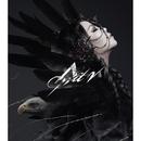 AMIT2/AMIT