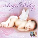 Angel Baby/Leona Collier, Molly Collier-O'Boyle, Sean O'Boyle