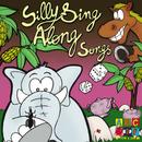 Silly Sing Along Songs/Sean O'Boyle