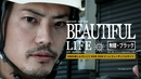 Beautiful Life/Shiggy Jr.
