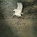 栄光への脱出 - アリス武道館ライヴ (Live)/アリス