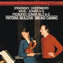 Ravel: Violin Sonata / Prokofiev: Violin Sonata No. 2 / Stravinsky: Divertimento/Viktoria Mullova, Bruno Canino
