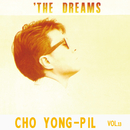 'The Dreams (Vol.13)/Yong Pil Cho