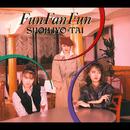 Fun Fan Fun/少女隊
