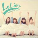ルリアン -Girls band story-/Le Lien