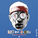 Day And Night (feat. Aziz Wrijving)/Bizzey