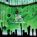 One Million Emeralds/Karl Broadie