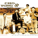 Cho Yong Pil - 15/Yong Pil Cho