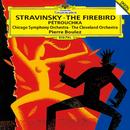 ストラヴィンスキー:バレエ<火の鳥>、バレエ<ペトルーシュカ>/Pierre Boulez, The Cleveland Orchestra, Chicago Symphony Orchestra