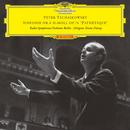 """Tchaikovsky: Symphony No.6 """"Pathetique""""/Ferenc Fricsay, Radio-Symphonie-Orchester Berlin"""