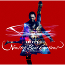 HOTEI NONSTOP BEAT EMOTIONS Mixed by DJ Fumiya(RIP SLYME)/布袋寅泰