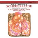 リムスキー=コルサコフ:交響組曲<シェヘラザード>/André Previn, Rainer Küchl, Wiener Philharmoniker