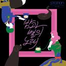 Starry Night/ONEW, Lee Jin-Ah