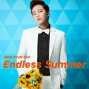 EndlessSummer/Going Crazy/チャン・グンソク