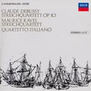 ドビュッシー、ラヴェル:弦楽四重奏曲/Quartetto Italiano