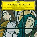 ブルックナー: ミサ曲 第1-3番/Symphonieorchester des Bayerischen Rundfunks, Eugen Jochum