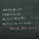 WHITE JAM BEST/WHITE JAM