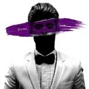 Dirty Mind/Boy Epic