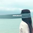 Kalandor/Soulwave
