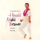 Hawaii's Mahi Beamer/Mahi Beamer