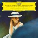 Mozart: Piano Concertos Nos.6, 17 & 21/Camerata Academica des Mozarteums Salzburg, Géza Anda