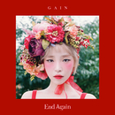 End Again/Ga In