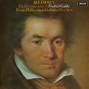 ベートーヴェン:ピアノ協奏曲全集/Friedrich Gulda, Wiener Philharmoniker, Horst Stein