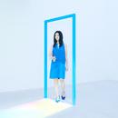 Heaven's Door ~陽のあたる場所~/栞菜智世