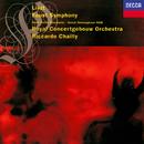 Liszt: A Faust Symphony/Riccardo Chailly, Royal Concertgebouw Orchestra